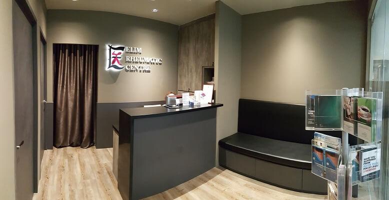 Elim Rheumatic Centre